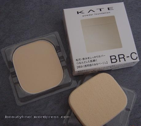 kate-powder-foundation
