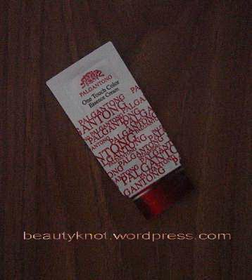 Palgantong One Touch colour Essence Cream