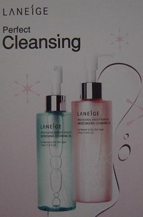 laneige-snow-crystal-cleansing-oil1