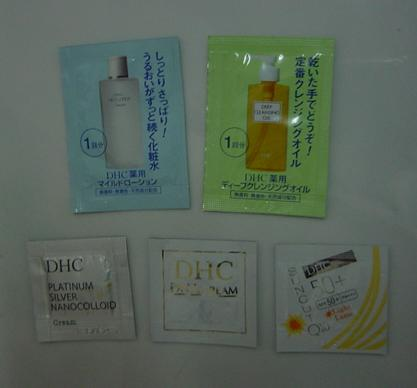 DHC Haul Samples