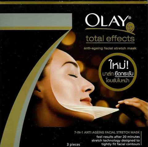 olay-total-effects-mask