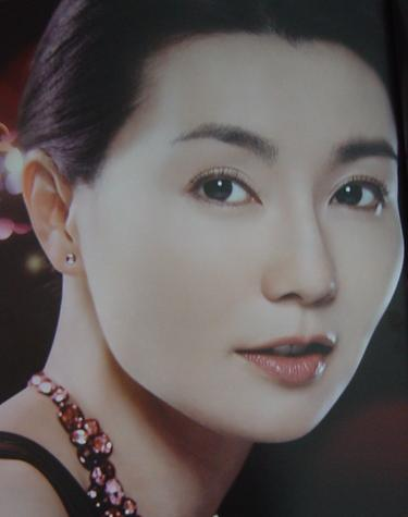 Maggie Cheung(HK) Born 1964