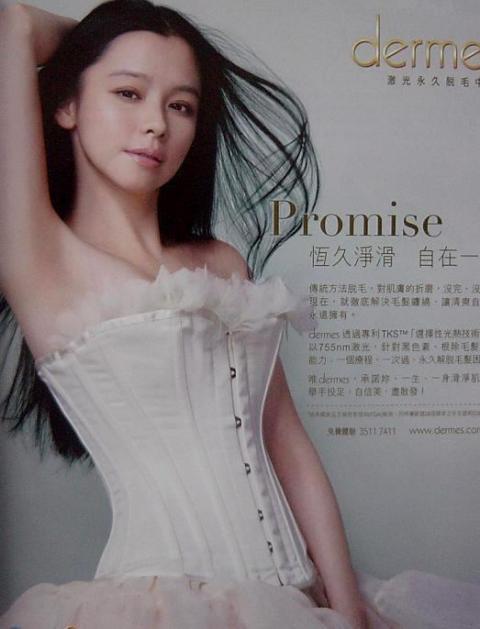 Vivian Hsu (TW) Born 1975