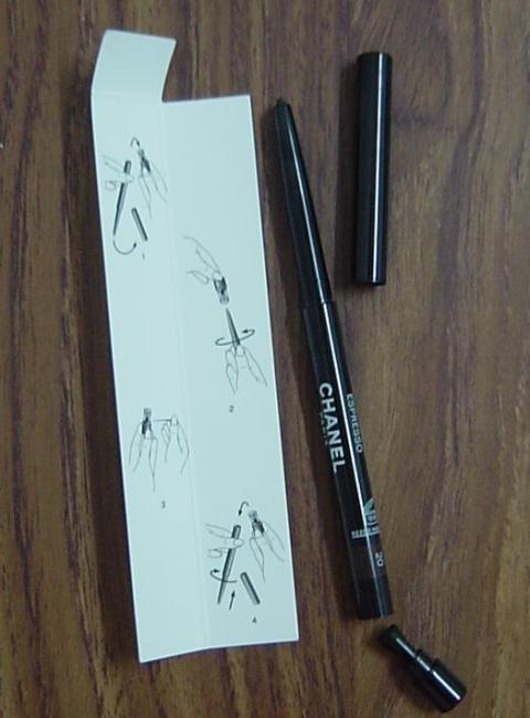 chanel-stylo-yuex-eppresso