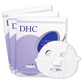 dhc-alpha-aburtin-mask
