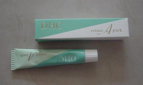 DHC Retino A Pack