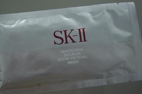 SK-II wdr mask