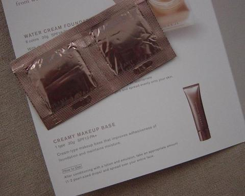 Kanebo Lunasol creamy mu base sample