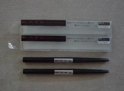 kate eyebrow pencil
