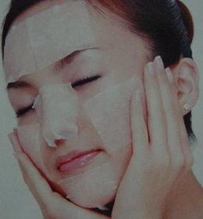 Cotton pad mask demo