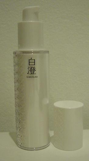 Kose Shirosumi-2