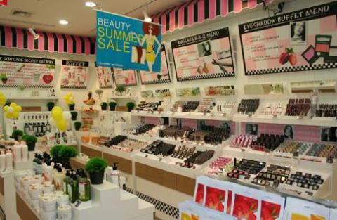 beautybuffet shop - mbk outlet