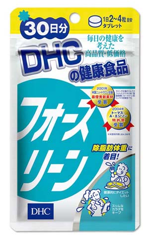 DHC Forslean supplement
