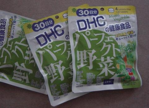 DHC mixed vege