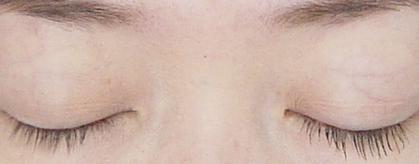 Mayb cat eye6