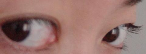 Mayb cat eye8