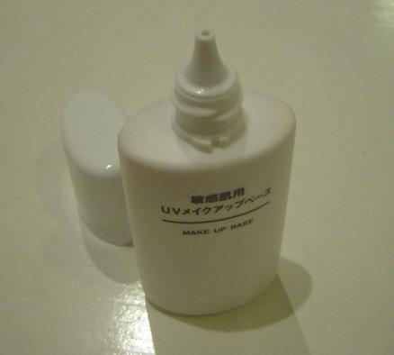 Muji Makeup base1