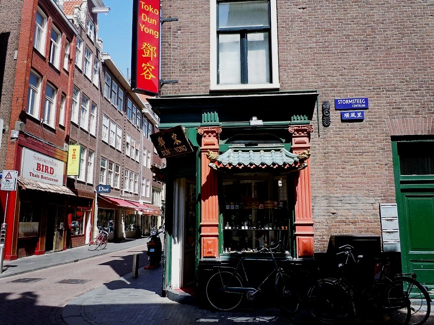 The 6 Best Hotels Near Red Light District, Netherlands
