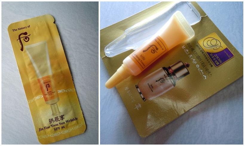 the history of whoo bichup ja saeng essence