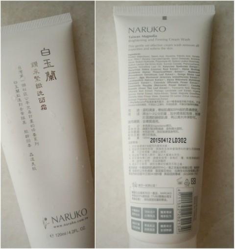 Naruko Magnolia BF Cream Wash 3