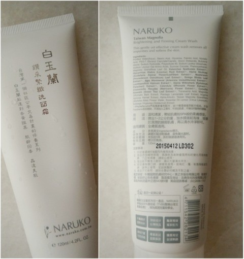 Naruko Magnolia BF Cream Wash 3