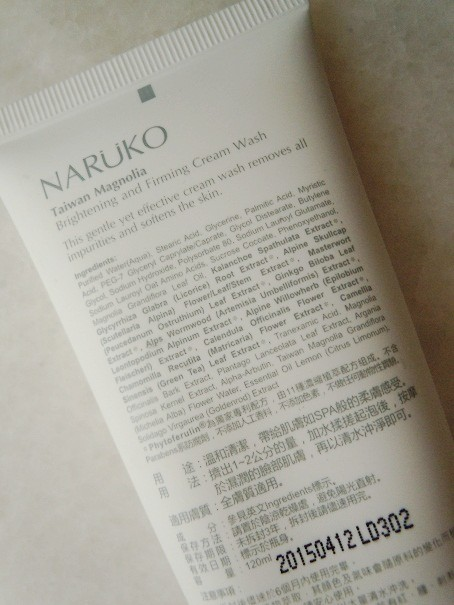 Naruko Magnolia BF Cream Wash 4