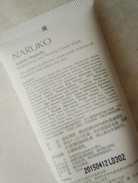 Naruko Magnolia BF Cream Wash 4